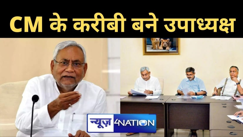 CM नीतीश के 'करीबी' कहे जाने वाले उदयकांत मिश्र बने आपदा प्रबंधन प्राधिकरण के उपाध्यक्ष, सरकार ने जारी की अधिसूचना