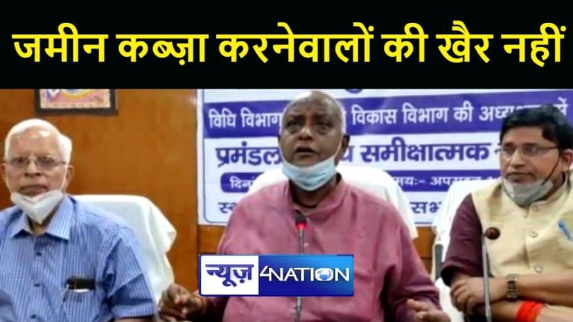 बिहार में मठ, मंदिरों के जमीन पर कब्ज़ा जमाये लोगों के खिलाफ होगी कार्रवाई, निर्माण को ध्वस्त कर वसूल किया जायेगा किराया