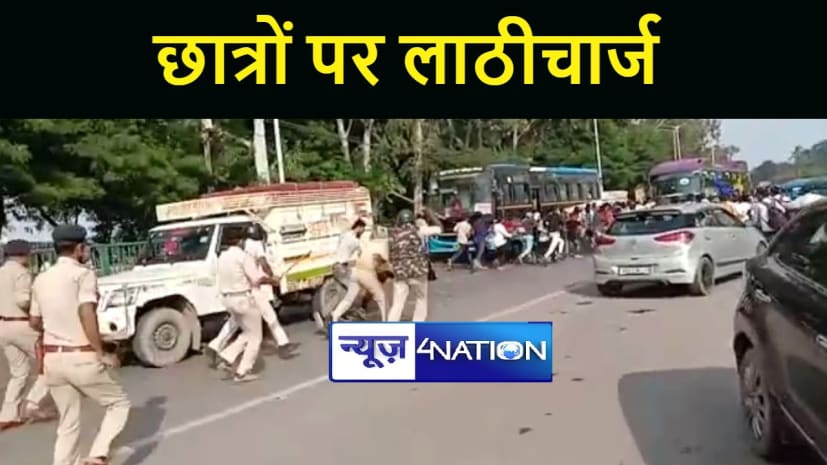 विधानसभा मार्च कर रहे अम्बेडकर छात्रावास के छात्रों को पुलिस ने रोका, लाठीचार्ज में कई छात्र जख्मी
