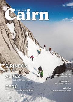 CAIRN_2015