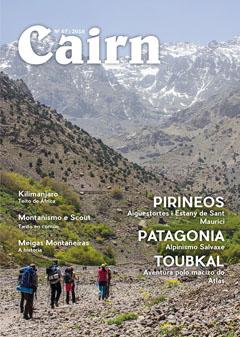 CAIRN_2016