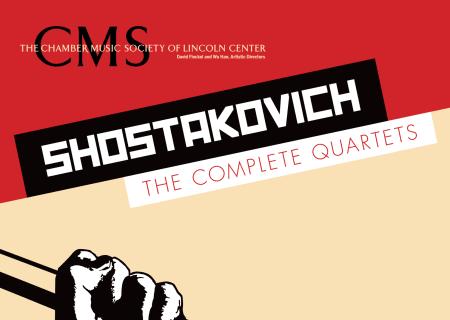 Shostakovich Complete Quartets