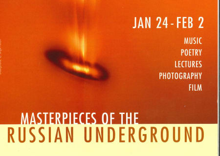 Masterpieces of the Russian Underground