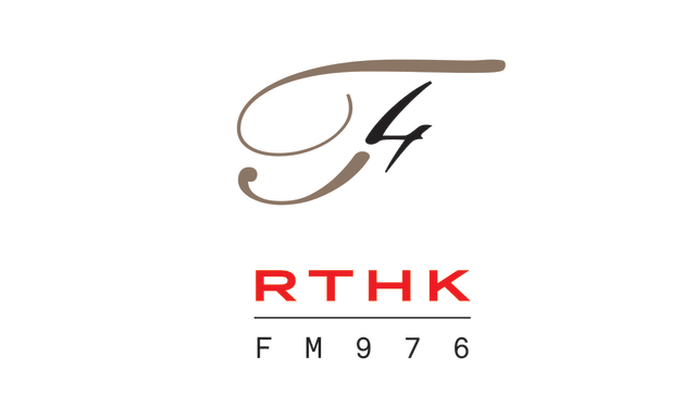 Radio Television Hong Kong Radio 4 to Broadcast CMS