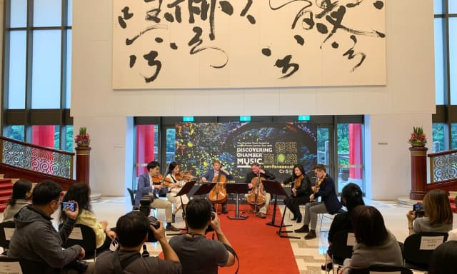 Lincoln Center Chamber Musicians Take Show to Taiwan Despite Pandemic