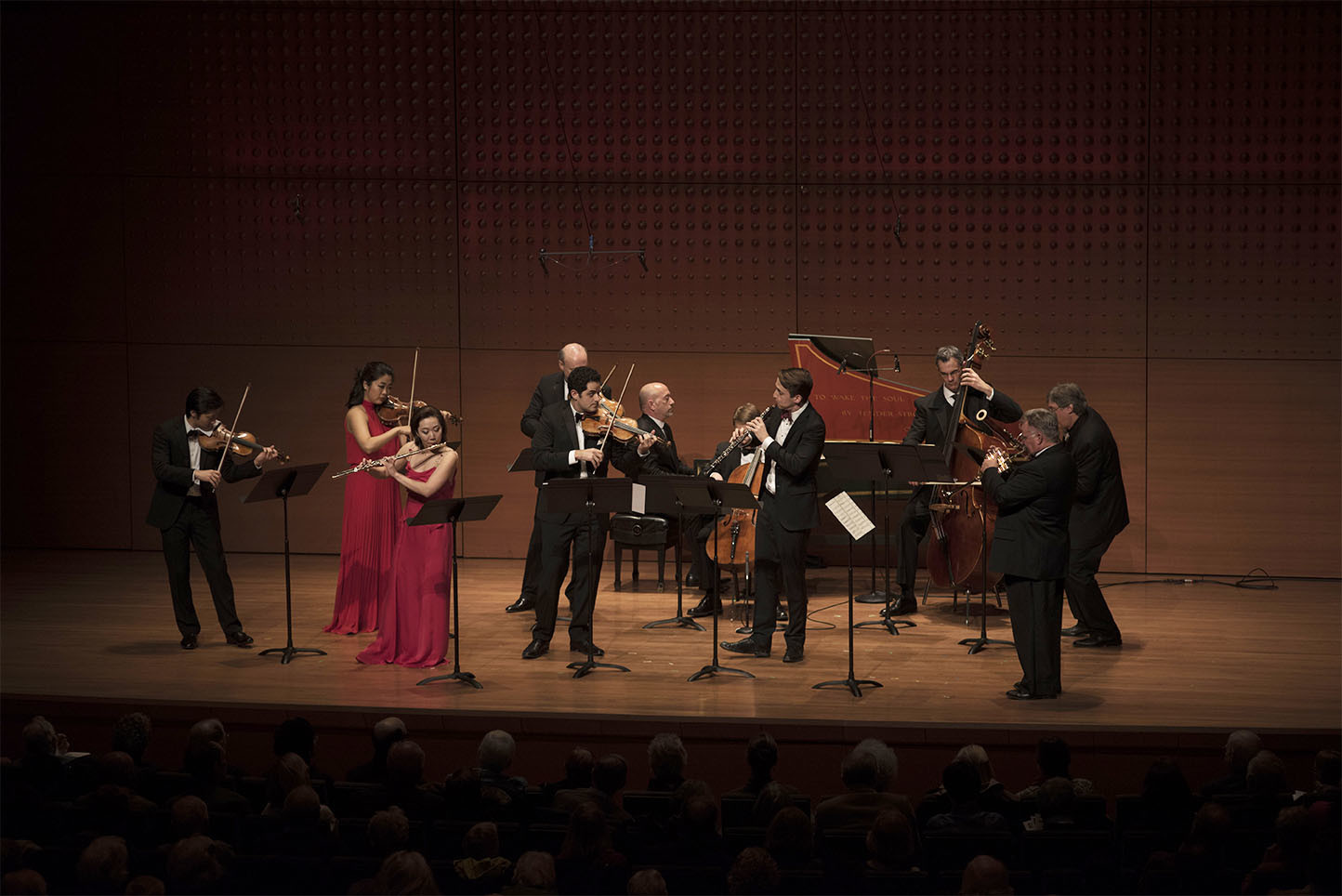 Performance at Alice Tully Hall