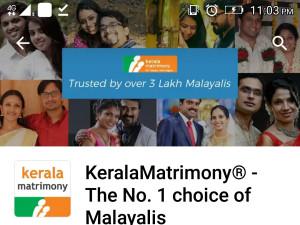 Deleted Kerala Matrimony Profile.