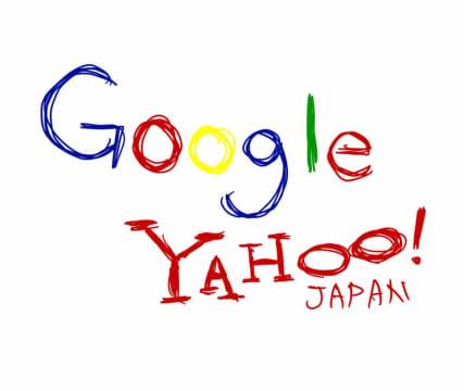 Google&Yahoo!