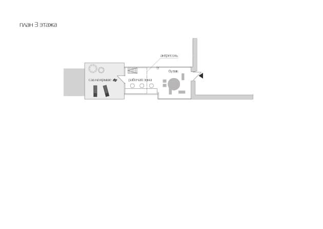 """""""Flacon"""" micro-office at Flacon Design Factory"""