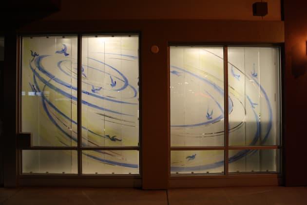 Art Glass Blinds