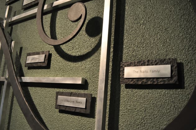 """""""Lyric"""" – donor recognition wall"""