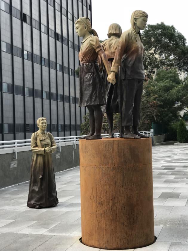 Comfort Women's Column of Strength
