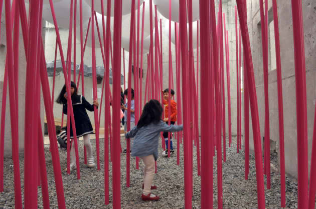 Cloud Forests; Pavilion for Children's Play