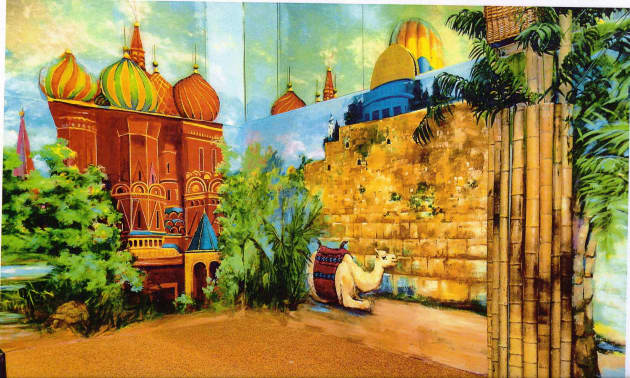 Daycare center murals of the world