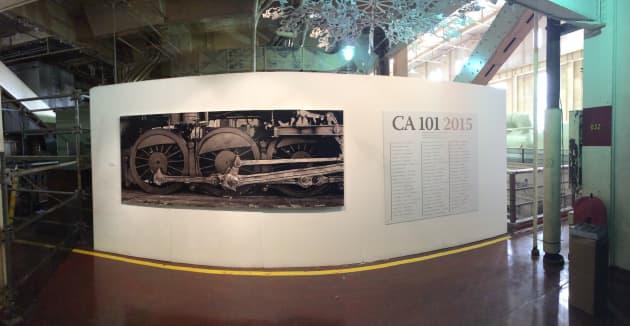 CA 101 Exhibit