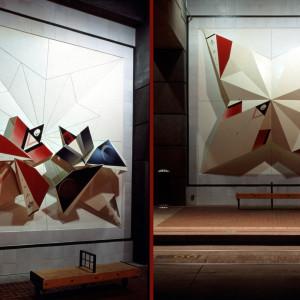 Origami Wall