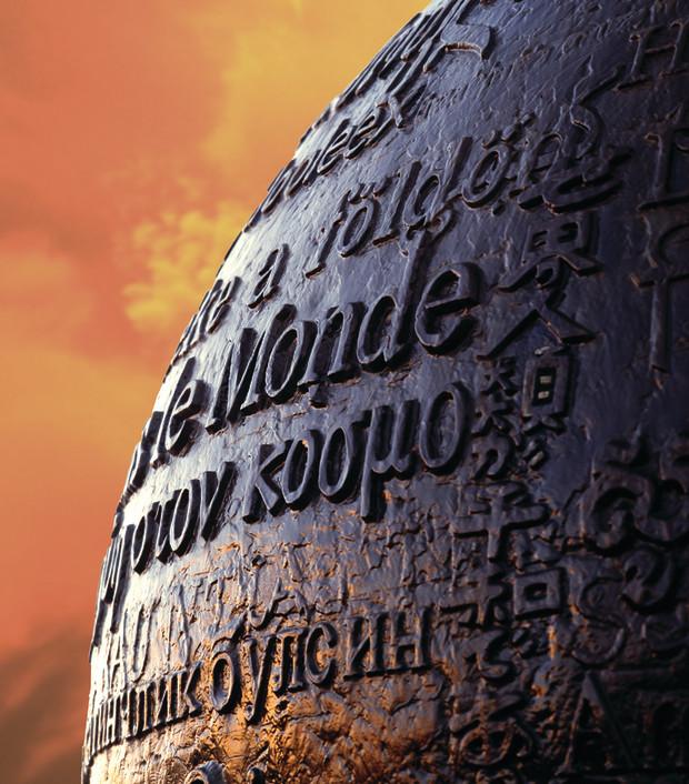 CODAmagazine: The Written Word II cover image