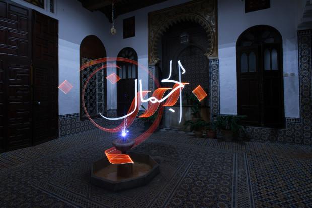 Light-calligraphy