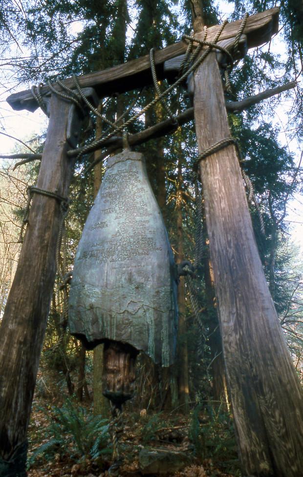 Wailing Bell