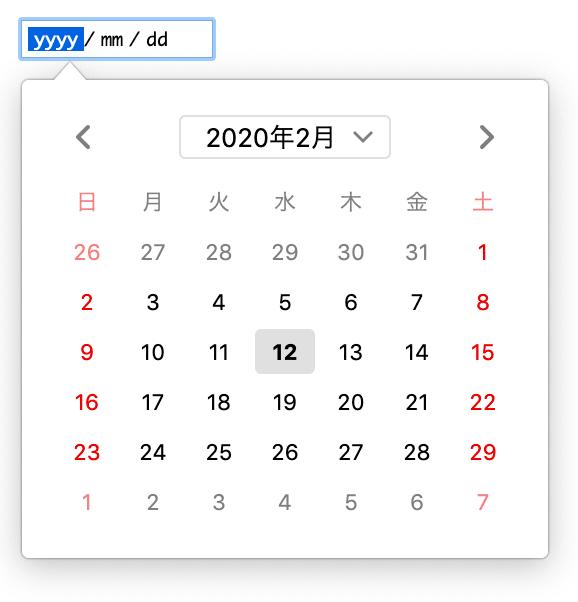 "Firefoxのinput type=""date""の表示イメージ"