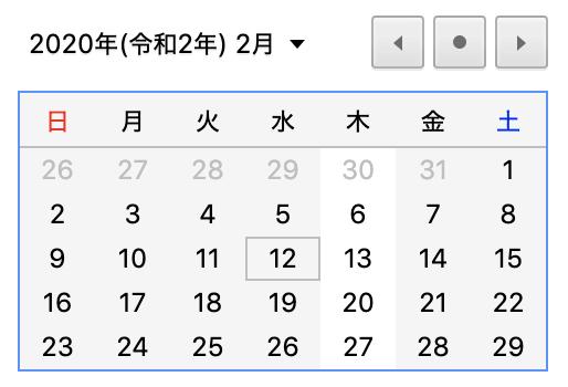 """input type=""""date""""にstep属性を指定したとき"""