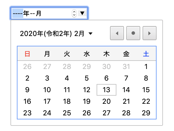 "Chromeのinput type=""month""の表示イメージ"