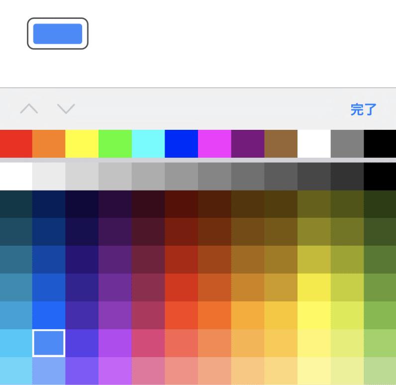 "iOSのinput type=""color""の表示イメージ"