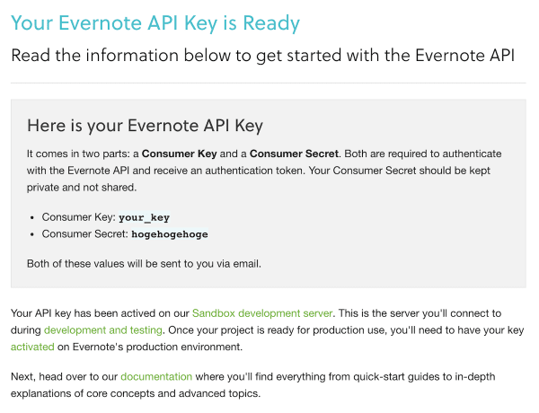 Your Evernote API Key is Ready