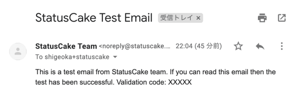 StatusCake Test Email