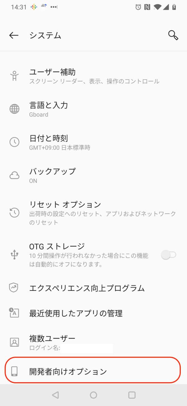Developer options | OnePlus 6T