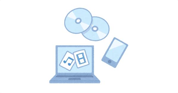 Digital Contents | デジタルコンテンツ