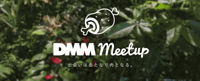 DMM meetup