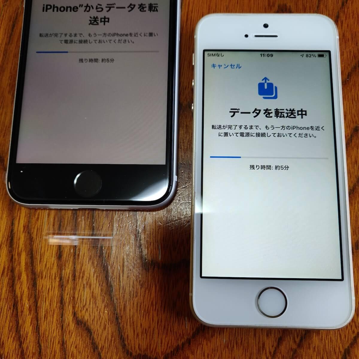 古いiPhoneから新しいiPhoneへ直接データ移行