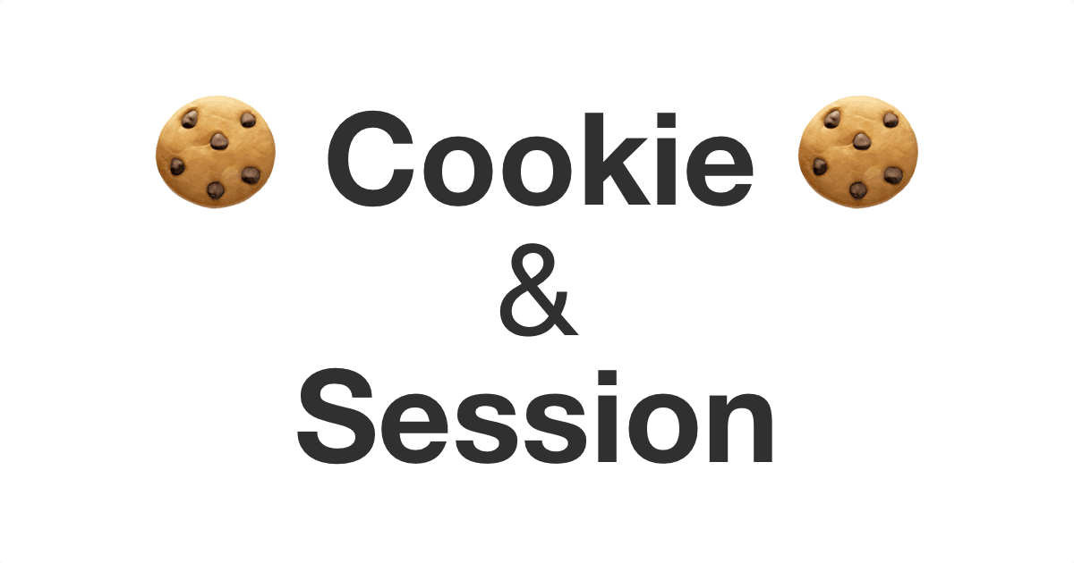 Cookie Session