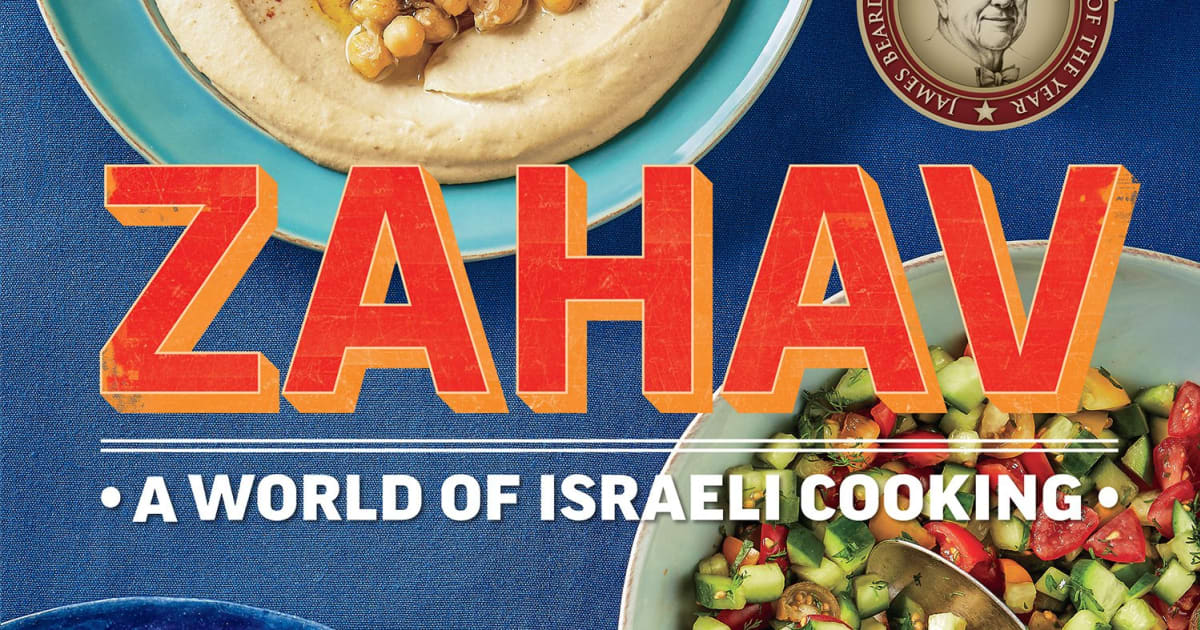 """Trying to up your Shabbat dinner game? Enter to win """"Zahav,"""" a cookbook from award-winning chef …"""