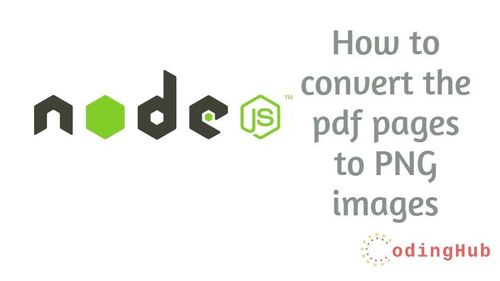How to convert PDF file  pages to PNG images-node.js