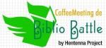 コーヒーミーティング de ビブリオバトル!