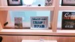 朝活 コミュニケーション「力」UP~朝の読書会~