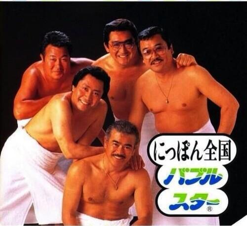 新年会ミーティング!(お酒/不毛/会社員合同開催)のレポート