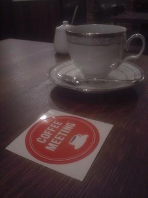 喫茶ポルトでコーヒーミーティング!のレポート