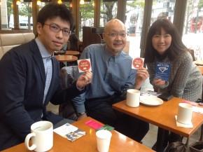 2/17朝カフェの会@神保町のレポート
