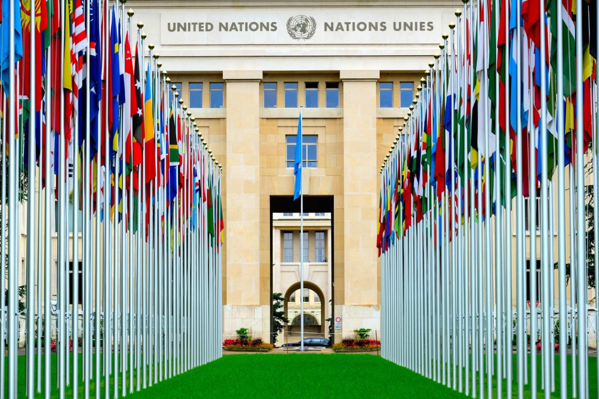 Picture of the United Nations headquarters in Geneva, Switzerland.