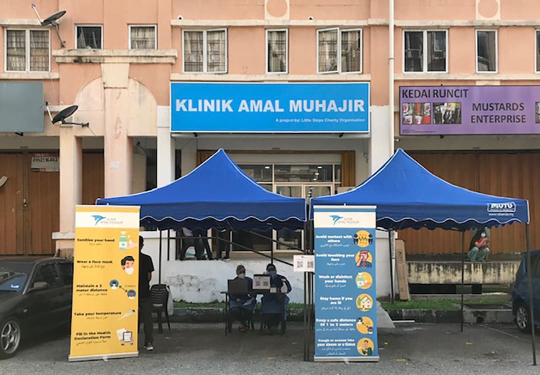 The Klinic Amal Muhajir will provide free medical services to refugees.