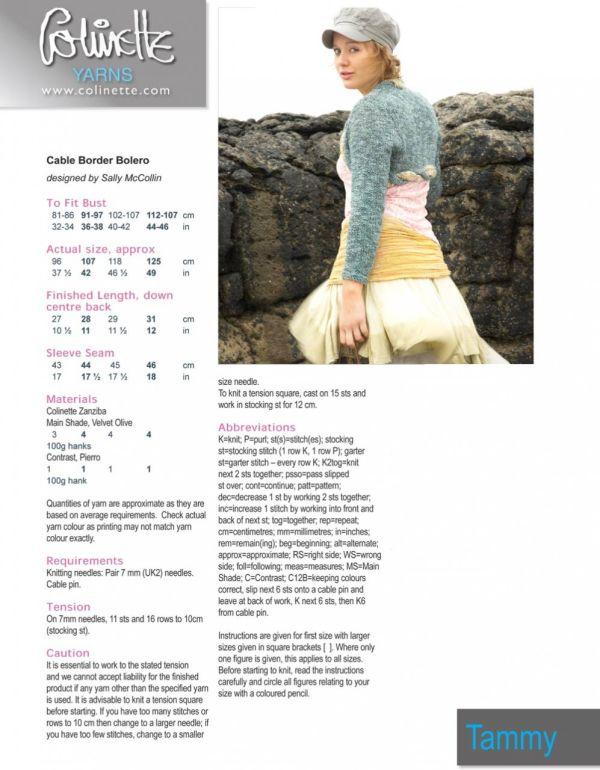 Tammy Zanziba PDF Pattern