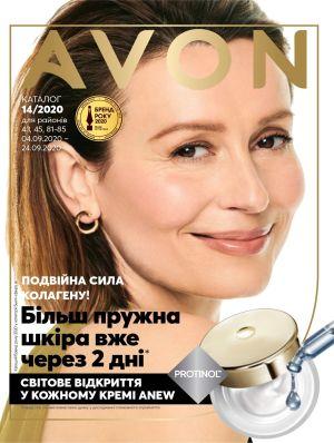 Сайт avon украина новая туалетная вода эйвон