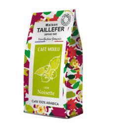 CAFE NOISETTE - Café 100% arabica moka aromatisé noisette, torréfaction lente et douce.