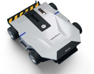 AUTOMATIC UNDER VEHICLE INSPECTION SYSTEM - <p>-</p>