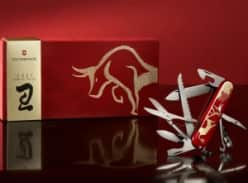 Win 1 of 5 Limited Edition, 2021 Victorinox Year of the Ox Swiss Army Knives!