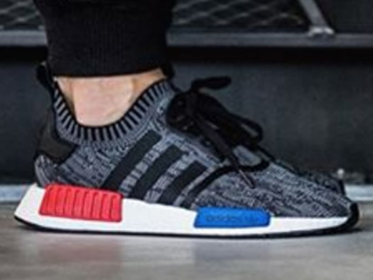 adidas nmd primeknit friends and family only