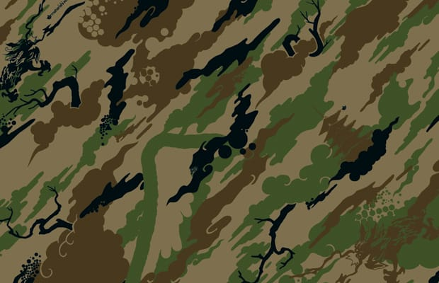 wholesale dealer 2abb3 bef1d ... The third maharishi camouflage pattern, introduced in 1999, was  originally inspired by a blue . ...